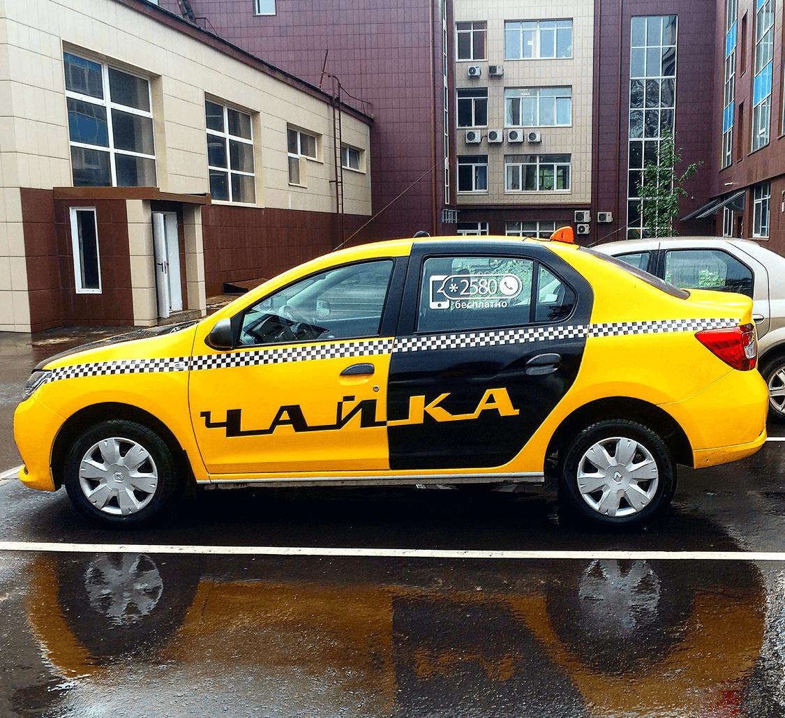 статье такси в россии компании фотоколлаж холсте, вас