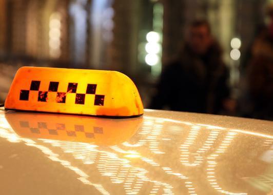 гет такси москва официальный сайт контакты стоимость договора займа у нотариуса