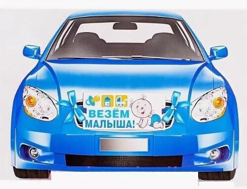 какое такси самое выгодное в аэропорт в Москве