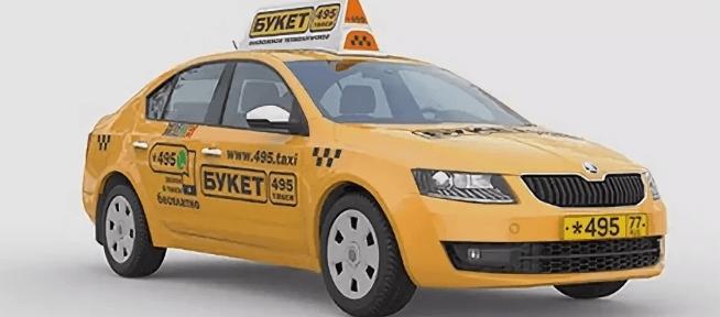Такси в домодедово букет